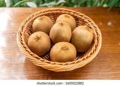 Fresh Kiwi fruit from the fruit basket - Shutterstock ID 1605022882