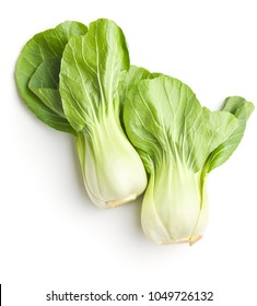 Fresh pak choi cabbage isolated on white background.