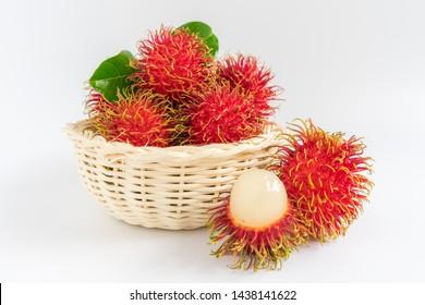 Fresh rambutan fruit isolated  on the white background