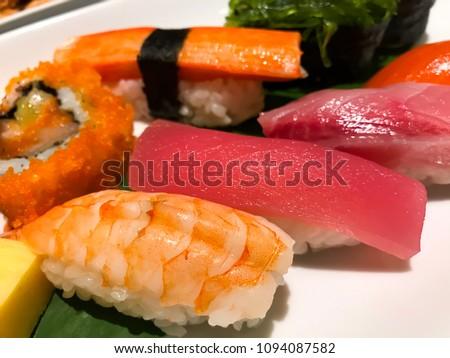 Fresh Raw Fish Japanese Seafood Sushi Stock Photo Edit Now