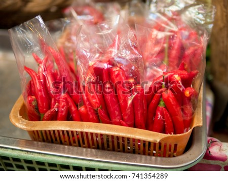 Pictures of asian peppers excellent message))