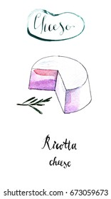Fresh ricotta with twig of rosemary in watercolor, hand drawn, illustration