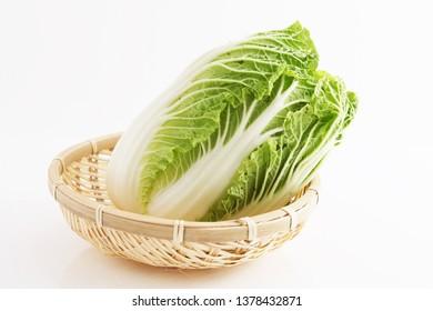Fresh vegetable on white background.