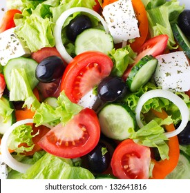 fresh vegetable salad,close-up