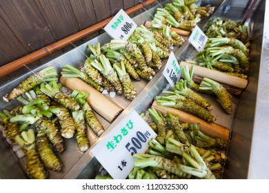 Fresh Wasabi plants for sale at a Wasabi Farm in Hotaka, Japan. Shallow depth of field.