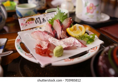 "Freshly prepared Japanese seki aji, a specialty of Seki City in Gifu Prefecture.  Note that the Japanese in this picture states ""Japanese brand name, Seki Aji."""