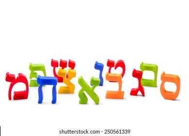 fridge magnet Hebrew alphabet spelling letters over white background