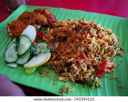 Fried Chicken Biryani Rice Nasi Briani Stock Photo Edit Now