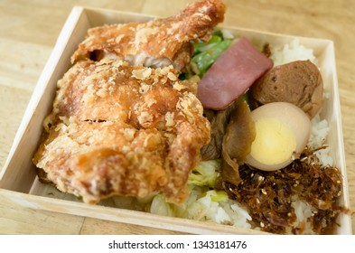fried chicken drumstick lunch box at a Taiwanese restaurant