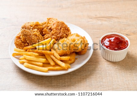 Fried Chicken French Fries Nuggets Meal Stock Photo Edit Now