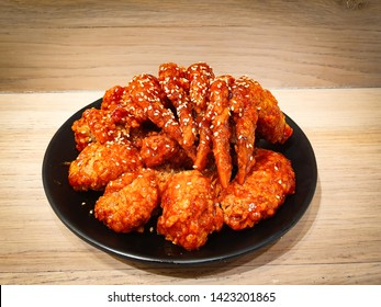 Fried chicken wings, which is Korean cuisine