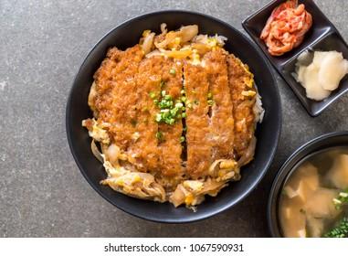 fried pork cutlet rice bowl (Katsudon) - Japanese food style