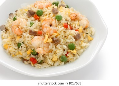 Yang chow fried rice images stock photos vectors 10 off fried rice chinese cuisine yangzhou style ccuart Images