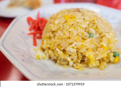 Fried rice is a cooked dish of rice cooked with oil together with various ingredients. Fried rice is classified as one of Chinese cuisine.