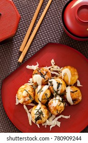 Fried takoyaki balls dumpling , japanese food