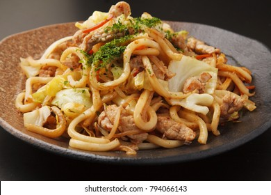 Fried Udon Noodles
