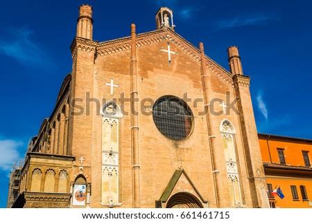 Front Basilica San Giacomo Maggiore Bologna Stock Photo (Edit Now ...
