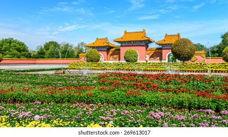 Front door of Beiling Park. Located in Shenyang City, Liaoning province, China.