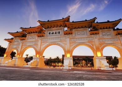Front gate of Chiang Kai Shek (CKS) memorial hall in Taipei City, Taiwan