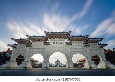 """Front gate of Chiang Kai-Shek  Hall at dawn, Taipei, Taiwan. Chinese latters means """"Liberty Square""""."""