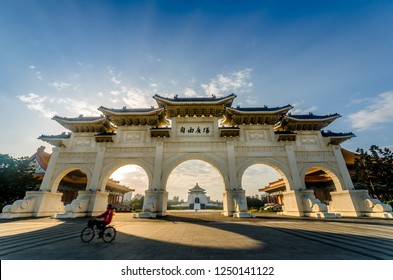 "Front gate of Chiang Kai-Shek Memorial Hall, Taipei, Taiwan. Chinese word mean ""Liberty Square""."