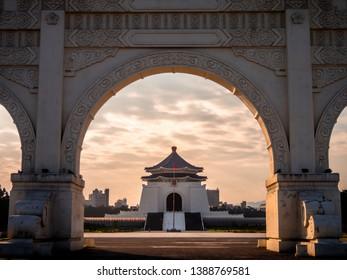 Front gate of Chiang Kai-shek Memorial Hall, Archway , CKS (Chiang Kai Shek) Memorial Hall, Taipei, Taiwan.