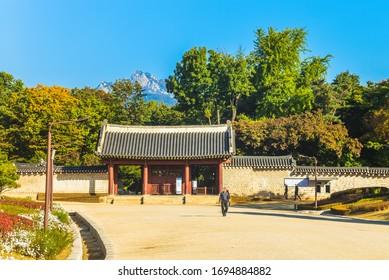 Front gate of Jongmyo, a Confucian shrine in seoul, south korea