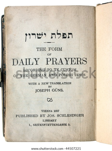Front Page Ancient Hebrew Prayer Book Stock Photo (Edit Now