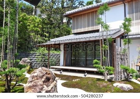 Front View Exterior Zen Japanese Garden Stock Photo Edit Now