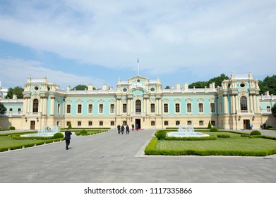 A front view of Mariyinsky Palace, the official ceremonial residence President of Ukraine, where 1-st meeting of National Investment Council of Ukraine was held. May 25, 2018. Kiev, Ukraine