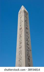 Front view of the Obelisk of Theodosius, Sultanahmet Meydan?, Istanbul, Turkey