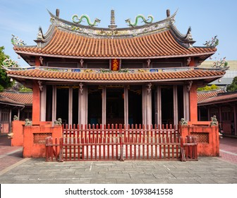 Front view of Taiwan Confucian Temple in Tainan city