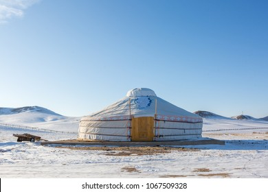 front view of Yurt or ger in winter at mongolia