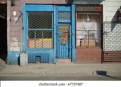 Front wall of old unused local shop. Closed for usage.