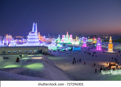 Frozen city showing its vivid color at night in snow festival, Harbin, China