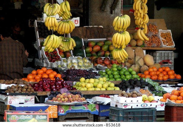 Fruit Market Amman Jordan Souq Stock Photo (Edit Now) 853618