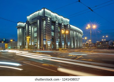 Frunzensky department store. Built in 1934-1938. St Petersburg Russia