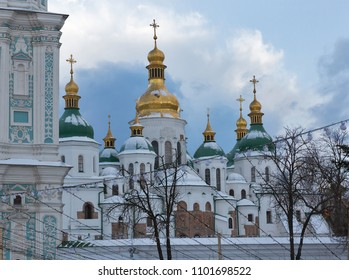 fSt. Michael Golden Domed Monastery in Kiev, Ukraine. Christmas flashlights, tree and decorations.