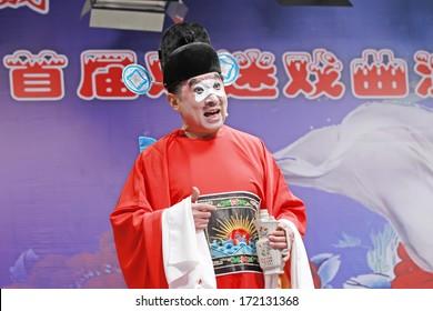 """FUCHENG, CHINA - DECEMBER 7: The Peking Opera """" Xu Jiujing history of office"""" still on December 7, 2013, fucheng, hebei province, China."""
