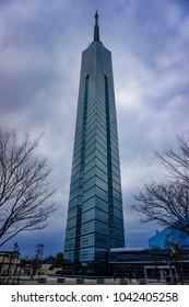 Fuduoka, Japan - December 7, 2017: Fukuoka Tower is a 234 meter (767.7 feet) tall, a tall skyscraper building located in the Momochihama area of Fukuoka, Japan.