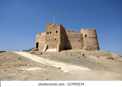 Fujairah Fortress in the United Arab Emirates
