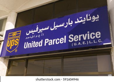 FUJAIRAH, UNITED ARAB EMIRATES - MAY 11, 2006: United Parcel Service UPS sign and store.