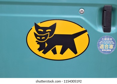 FUJIMINO, SAITAMA, JAPAN -August 11: Close up logo of the YAMATO Transport  logo attached to the car door on August 11,2018 in FUJIMINO,SAITAMA,JAPAN.