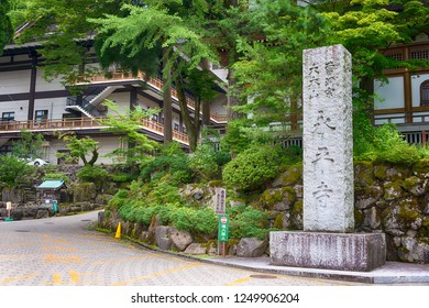 Fukui, Japan - Jul 27 2017- Eiheiji Temple in Eiheiji Town, Fukui Prefecture, Japan. Eiheiji is one of two main temples of the Soto school of Zen Buddhism in Japan.
