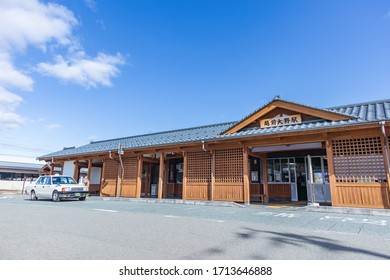 Fukui, Japan - November 30, 2019: Echizen-Ono Station is a railway station  in the city of Ono, Fukui, Japan.