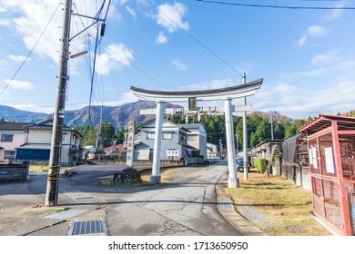 Fukui, Japan - November 30, 2019: Township scenery in Ono City, Fukui, Japan.