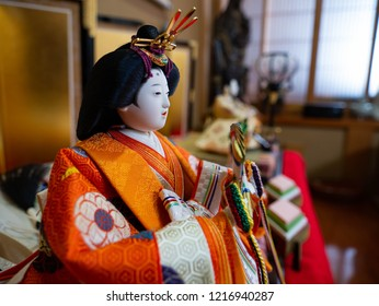 Fukuoka city Fukuoka prefecture JAPAN - 27 February 2018:  Display Japanese Hina dolls. There are the special dolls for Doll's festival held on the 3rd of March each year.