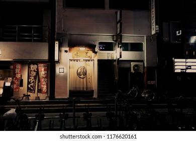 FUKUOKA, JAPAN. 2018 AUG 28th. View of Nakasu Street, is a largest Nightlife district in Fukuoka.
