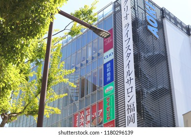 FUKUOKA, JAPAN. 2018 Sep 3rd. Viewing Tenjin Street, At Fukuoka, Japan