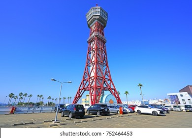 FUKUOKA, JAPAN -5 NOV 2017- View of the Hakata Port Tower, a red lattice metal observation tower in the Hakata district of Fukuoka, Japan.
